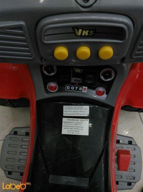 دراجة رباعية SPORT 35 VKS كهربائية 4-5 كم/ساعة أحمر موديل SF125_XSPORT