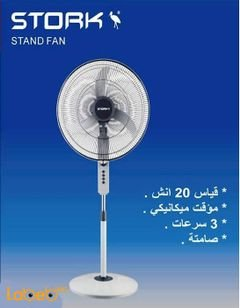 Stork stand fan - 20Inch - 3 speed control - White - SF-ST744