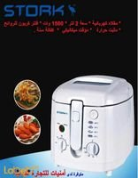 STORK Deep Fryer 1500W 2L White Colour DF-DT200 Model