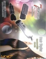 7eleven hair styler 1000W Silver color HB_843 model