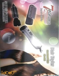 7eleven hair styler - 1000Watt - Silver color - HB_843 model