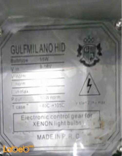 ضوء سيارة زينون Gulf Milano مناسب لجميع السيارات