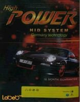 High POWER Xenon headlamp 6000K