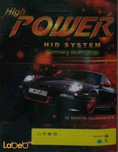 High POWER Xenon headlamp  - 6000K - Universal