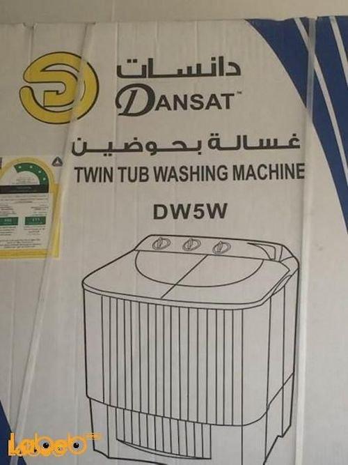 غسالة حوضين دانسات سعة 10 كغم لون أبيض موديل DW5W