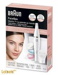 ماكينة برون لازالة شعر الوجه مقاومة للماء بيضاء موديل 5191A21805