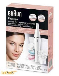 ماكينة برون لازالة شعر الوجه - مقاومة للماء - بيضاء - موديل 5191A21805