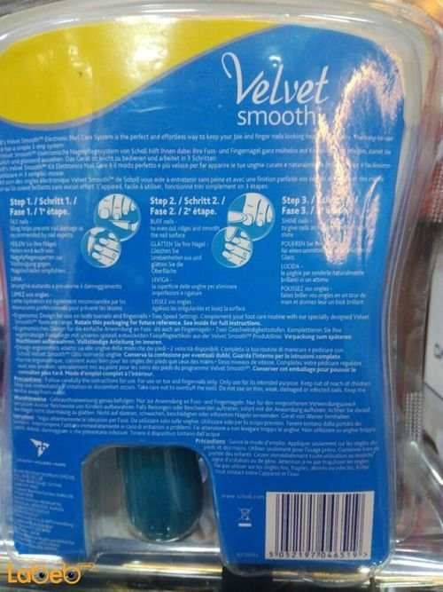 Velvet smooth electronic nail care system Blue color
