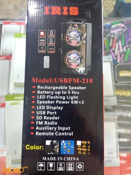 مواصفات سماعة IRIS قدرة 6 واط*2 منفذ USB لون أسود موديل USBFM-210
