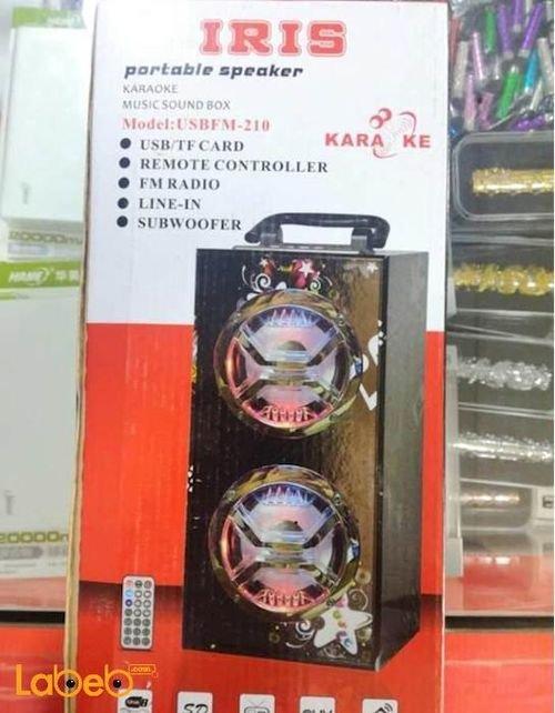 سماعة ماركة IRIS قدرة 6 واط*2 منفذ USB لون أسود موديل USBFM-210