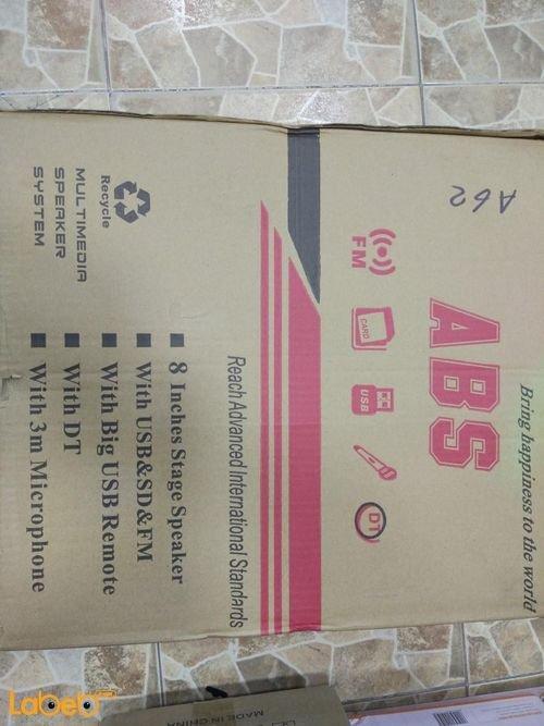 مواصفات سماعات دي جي ABS حجم 8 انش 25000 واط أسود وأحمر ABS-8