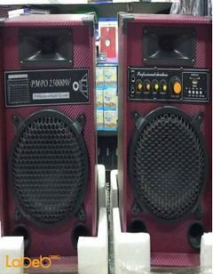 ABS DJ Speaker - 8inch - 25000Watt - Black & Red - ABS-8 model