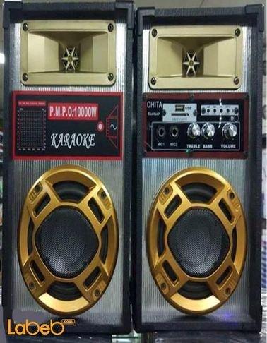 سماعات دي جي Chita حجم 5 انش بلوتوث أسود جهاز تحكم