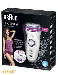 Braun Silk Epilator - Wet & Dry Cordless Epilator - silk.epil9 9-561