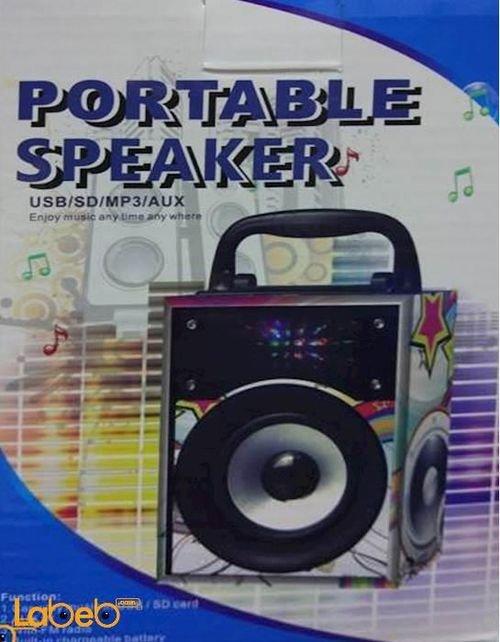 مكبر صوت محمول USB كرت SD منفذ MP3/AUX أخضر BGH-50