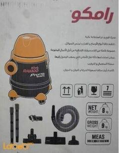مكنسة كهربائية رامكو - للاستخدام الرطب والجاف - 1700 واط - أسود وأصفر