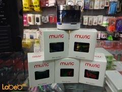 Music Minni Speaker - 520mAh - bluetooth 2.1