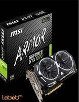 كرت شاشة MSI ARMOR ذاكرة 8 جيجابايت DDR5 موديل GTX 1070