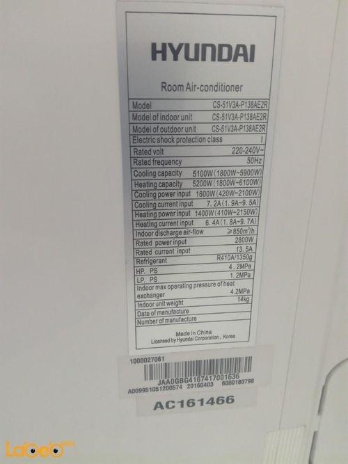 مكيف وحدة سبليت Hyundai حجم 1.5 طن لون أبيض CS-51V3A-P138AE2R