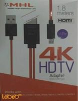 MHL HDMI cable 1.8meter 4K Red color 2212 model