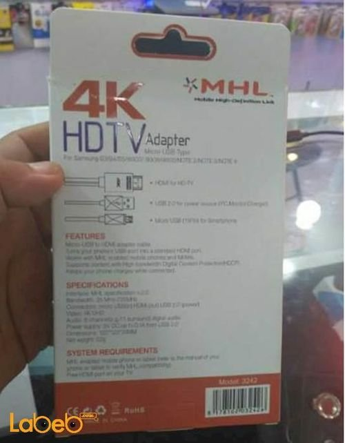 MHL HDMI cable 1.8meter 4K 2212 model