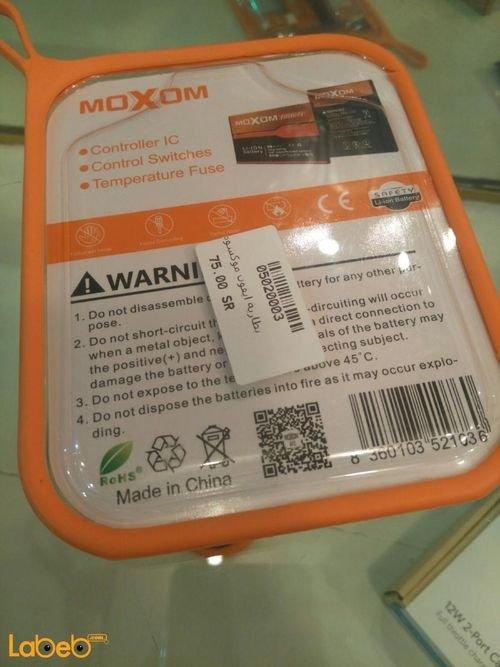 بطارية ليون Moxom طاقة 3.7 فولت لموبايل ايفون موديل IP-6S