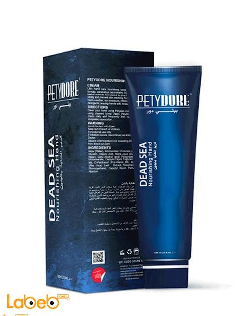 Petydore Nourishing Hand Cream 100ml 6254000079038 model