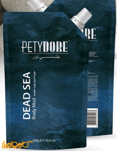 Petydore Dead Sea Body Mud - 500Gram - 6254000079083