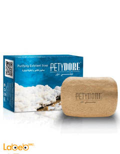 Petydore Purifying Exfoliant Soap - Brown - 6254000079328