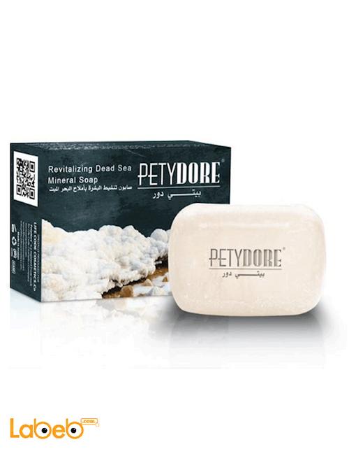 Petydore Revitalizing Dead Sea Mineral Soap White 6254000079304 model