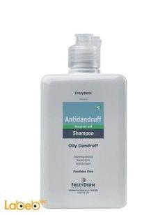 شامبو للقشرة Frezydrem - سعة 200 مل - قشرة الرأس الدهنية