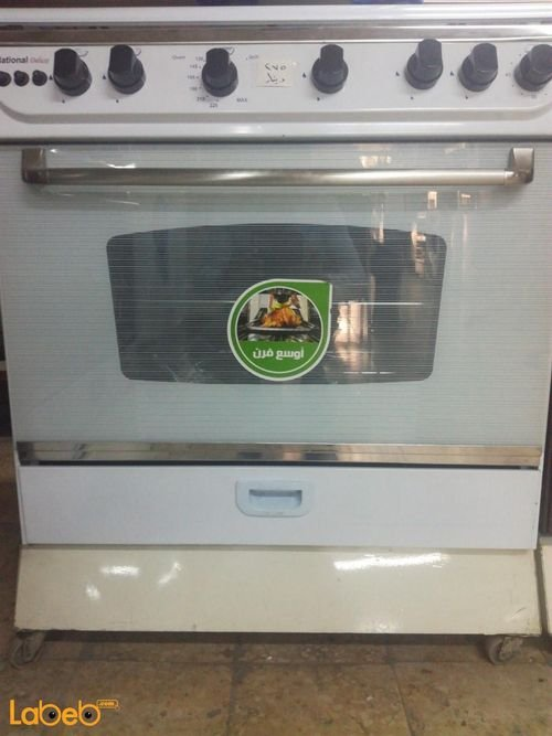 National Deluxe oven 5 burners White color C6080 model