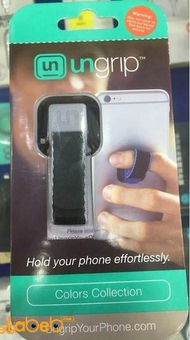 لصقة لحمل الموبايل Ungrip حجم صغير مريح رمادي