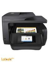 HP Wireless Printer All-in-One Black OfficeJet Pro 8725 Model