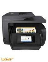 طابعة لاسلكية اتش بي متعددة الوظائف لون أسود OfficeJet Pro 8725