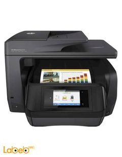 HP Wireless Printer - All-in-One - Black - OfficeJet Pro 8725 Model