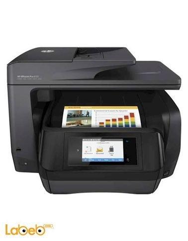 طابعة لاسلكية اتش بي - متعددة الوظائف - لون أسود - OfficeJet Pro 8725