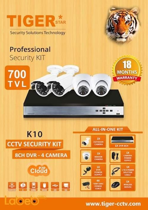 Tiger CCTV Security Kit 4 cameras 700TVL White K10