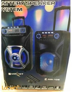 Battery speaker system - Bluetooth - USB port - SD Card - MR-106