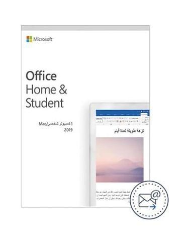 Microsoft Office 2019 Home & Student, Digital Code, Arabic/ English, 1 User, Lifetime license