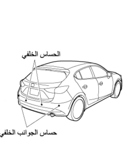 مستشعر ركن واصطفاف السيارة مع شاشة إل إي دي، 4 مستشعرات، تشغيل تلقائي