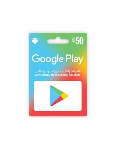 بطاقة جوجل بلاي 50 ريال سعودي، المتجر السعودي، كود رقمي