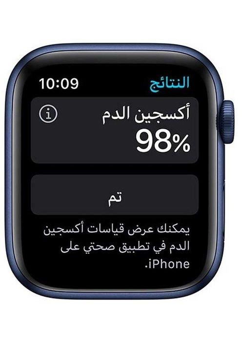 ساعة آبل 6 الذكية 44 ملم، شاشة 1.7 بوصة، GPS مع خاصية الاتصال، هيكل ألمنيوم أزرق، سوار رياضي أزرق