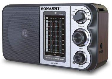 راديو محمول سوناشي، قابل لاعادة الشحن، أسود بني