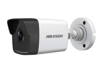 كاميرا مراقبة هايكفيجن، دقة 4MP، مقاومة للماء، لون أبيض