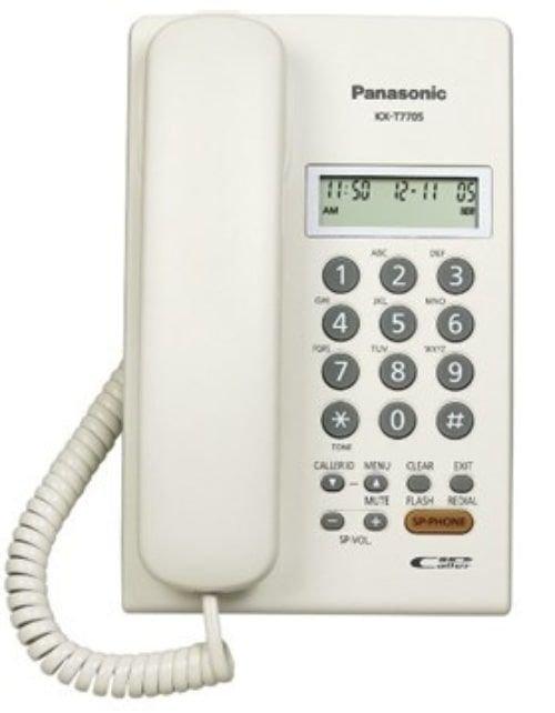 هاتف سلكي باناسونيك KX-T7705X، شاشة LCD، أبيض