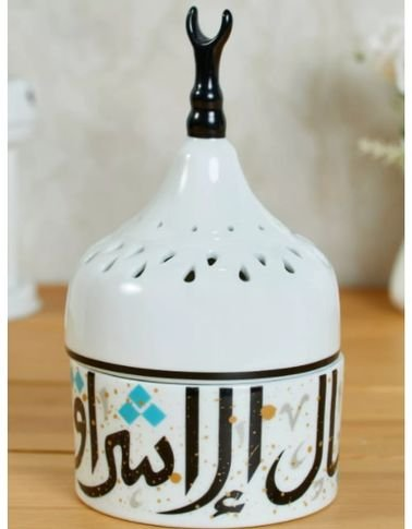 SILSAL Tarateesh Crescent incense burner, decorated with letters, multicolored